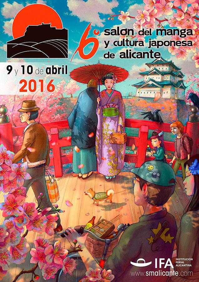 Cartel Salón Manga Alicante